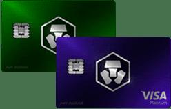 Crypto.com indigo jade card